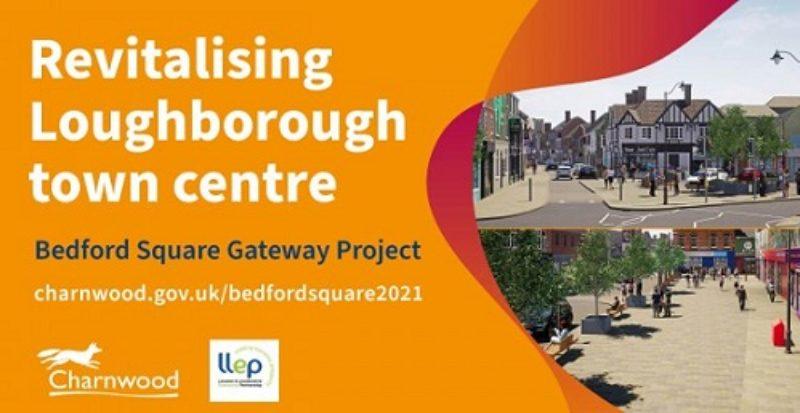 Loughborough-Gateway-banner